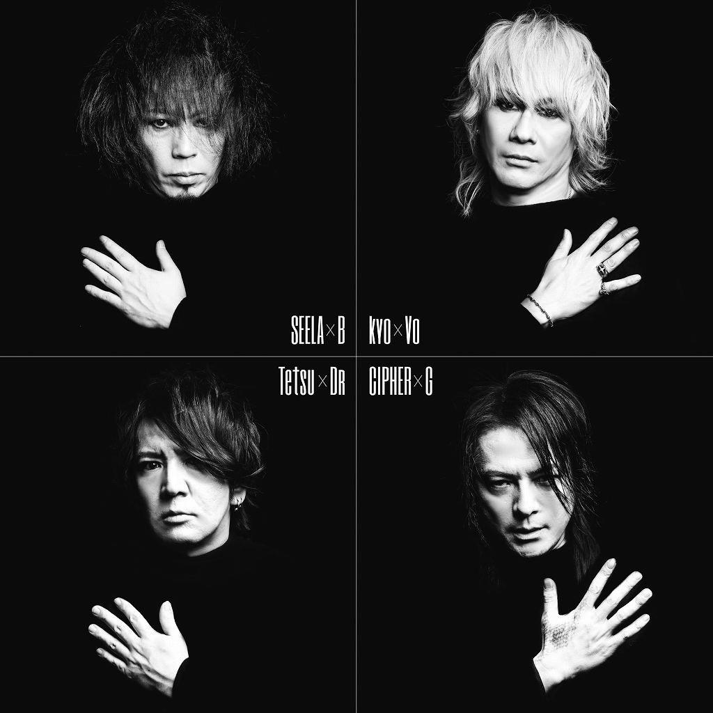 【先着特典】D'ERLANGER TRIBUTE ALBUM 〜 Stairway to Heaven 〜 (B2ポスター付き) [ (V.A.) ]