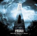 D'ERLANGER TRIBUTE ALBUM ? Stairway to Heaven ? [