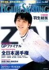ワールド・フィギュアスケート(68)
