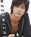 Mocomichi