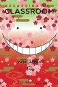 ASSASSINATION CLASSROOM #18(P) [ YUSEI MATSUI ]