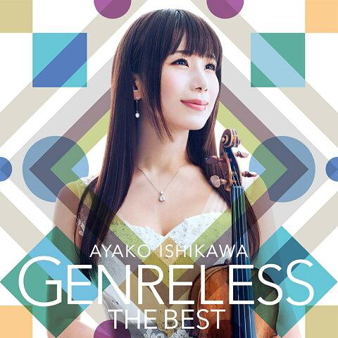 ジャンルレス THE BEST (CD+DVD) [ 石川綾子 ]