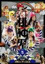 �����N���Ẵo�J����2014 ��Y�X�^�W�A�����?���_��? Day2 LIVE DVD �y�ʏ�Łz