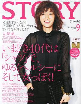STORY (���ȡ��ꥣ) 2014ǯ 09��� [����]
