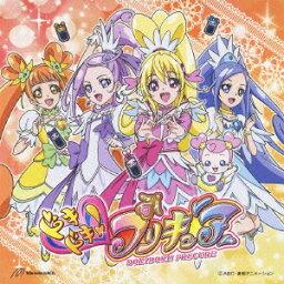 Happy Go Lucky!ドキドキ!プリキュア(CD+DVD) [ <strong>黒沢ともよ</strong>/吉田仁美 ]