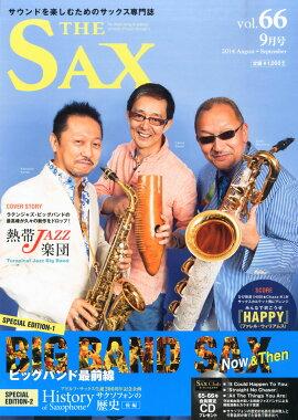 The SAX (�������å���) 2014ǯ 09��� [����]