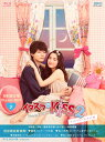 イタズラなKiss2〜Love in TOKYO  ブルーレイ BOX2【Blu-ray】 [ 未来穂香 ]