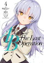 Angel Beats! -The Last Operation- 4 (電撃コミックスNEXT) [ 麻枝 准(Key) ]