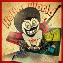 Hello World [ drm ]