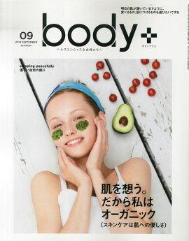 Body+ (�ܥǥ��ץ饹) 2014ǯ 09��� [����]