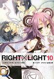 【】RIGHT×LIGHT(10)