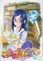 ドキドキ!プリキュア Vol.10