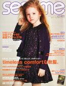 sesame (������) 2014ǯ 09��� [����]
