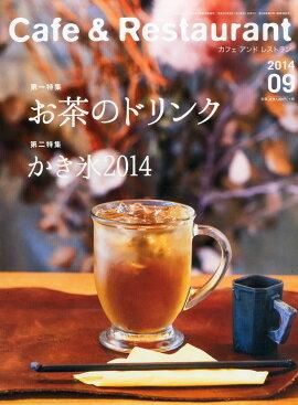 Cafe & Restaurant (���ե� ����� �쥹�ȥ��) 2014ǯ 09��� [����]