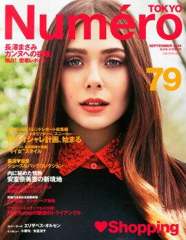 Numero TOKYO (�̥�?�ȥ����祦) 2014ǯ 09��� [����]