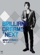 TAKARAZUKA SKY STAGE ��Brilliant Dreams+NEXT VOL.3 ī�Ƥޤʤȡ�