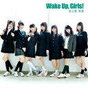 言の葉 青葉 [ Wake Up,Girls! ]