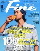 Fine (�ե�����) 2015ǯ 09��� [����]