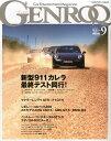 GENROQ (ゲンロク) 2015年 09月号 [雑誌]
