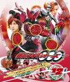 仮面ライダーOOO Volume 12 Final【Blu-ray】