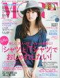 MORE (モア) 2015年 09月号 [雑誌]
