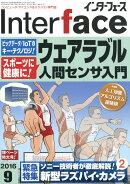 Interface (�����ե�����) 2016ǯ 09��� [����]