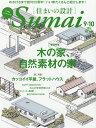 SUMAI no SEKKEI (�Z�܂��̐v) 2016�N 09���� [�G��]