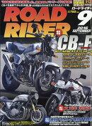 ROAD RIDER (�?�ɥ饤����) 2016ǯ 09��� [����]