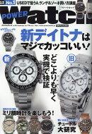 POWER Watch (�ѥ�����å�) 2016ǯ 09��� [����]