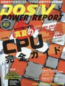 DOS/V POWER REPORT (�ɥ� �֥� �ѥ ��ݡ���) 2016ǯ 09��� [����]