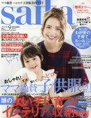 saita (������) 2016ǯ 09��� [����]