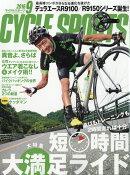 CYCLE SPORTS (�������륹�ݡ���) 2016ǯ 09��� [����]