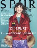 SPUR (����ס���) 2016ǯ 09��� [����]
