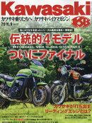 Kawasaki (���掠��) �Х����ޥ����� 2016ǯ 09��� [����]