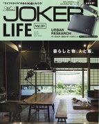 Men's JOKER LIFE (����硼�����饤��) Vol.1 2016ǯ 09��� [����]