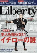 The Liberty (������Хƥ�) 2016ǯ 09��� [����]