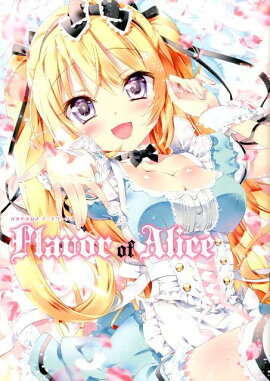 Flavor��of��Alice