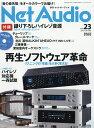 Net Audio (ネットオーディオ) 2016年 09月号 [雑誌]