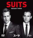 SUITS/スーツ シーズン3 バリューパック [ ガブリエ...