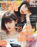 ViVi (��������) 2016ǯ 09��� [����]