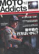 MOTO Addicts (��ȥ��ǥ�����) 2016ǯ 09��� [����]