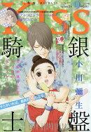 KISS (����) 2016ǯ 09��� [����]