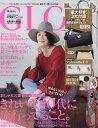 GLOW (グロー) 2016年 09月号 [雑誌]