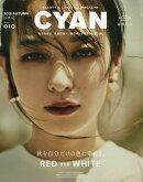CYAN issue (�������塼) 2016ǯ 09��� [����]