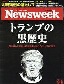 Newsweek (�˥塼����������������) 2016ǯ 9/6�� [����]