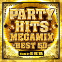 PARTY HITS MEGAMIX -BEST 50- Mixed by DJ ULTRA [ DJ ULTRA ]