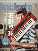Sound & Recording Magazine (������� ����� �쥳���ǥ��� �ޥ�����) 2016ǯ 09��� [����]