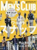 MEN'S CLUB (������) 2016ǯ 09��� [����]