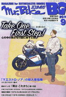 Mr.Bike (�ߥ������Х���) BG (�Х��䡼��������) 2016ǯ 09��� [����]