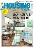 � HOUSING (�ϥ�����) 2016ǯ 09��� [����]